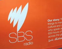 SBSradioreception200